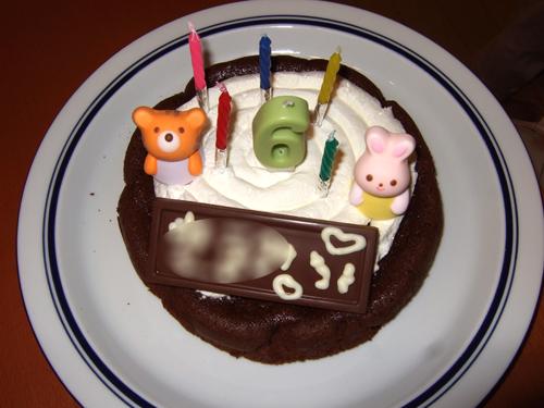 birthday3584.jpg